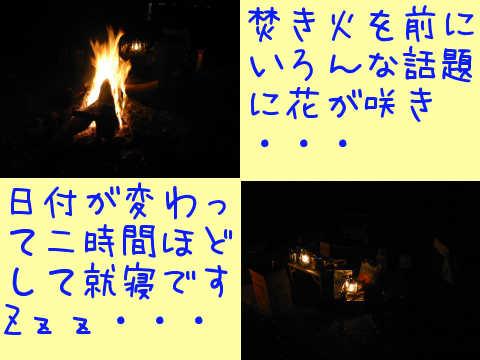 2013122406.jpg