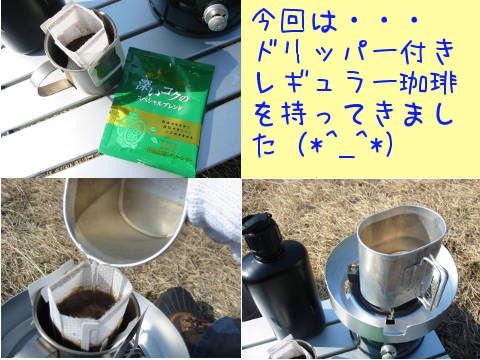 2014011106.jpg