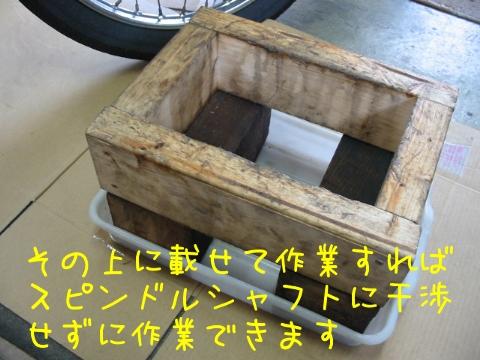 IMG_2749.jpg