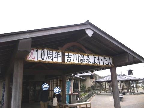 SH380101.jpg