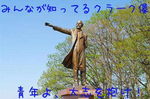 photo0000-0327.jpg