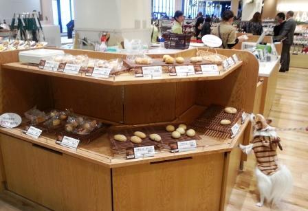 大好物のパンコーナー