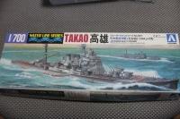 takao-1.jpg