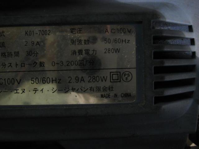 NM発電機修理 (20)
