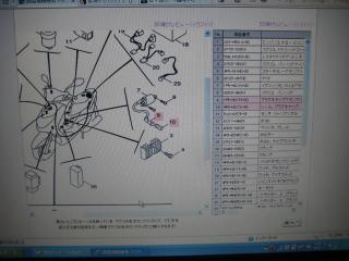 AOチェックランプ修理023