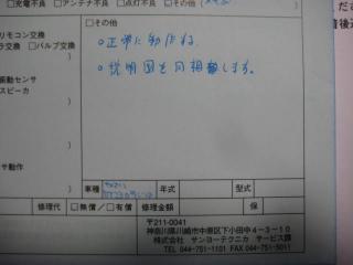 SZHID完成 (5)