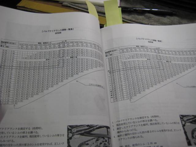 KSヘッド組み立て2測定 (18)