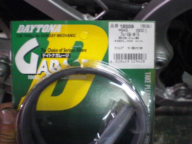 MG修理完了 (6)