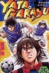 『YATAGARASU(25)』