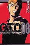 『GTO SHONAN 14DAYS(6)』