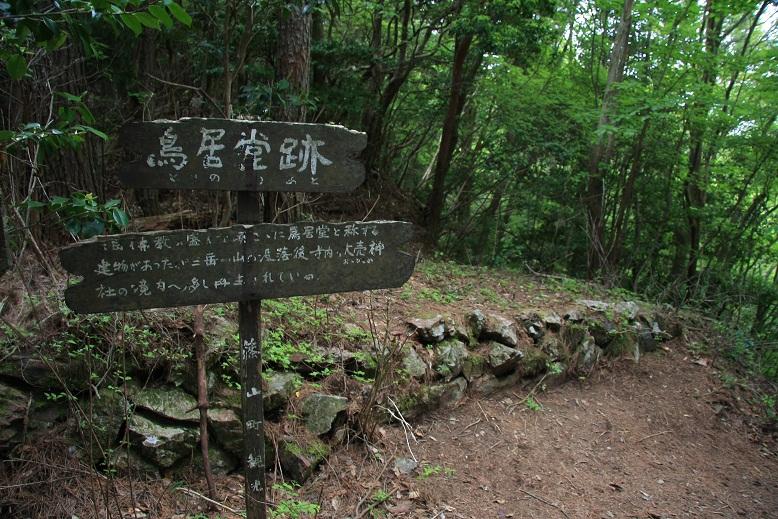 篠山 三岳より、4