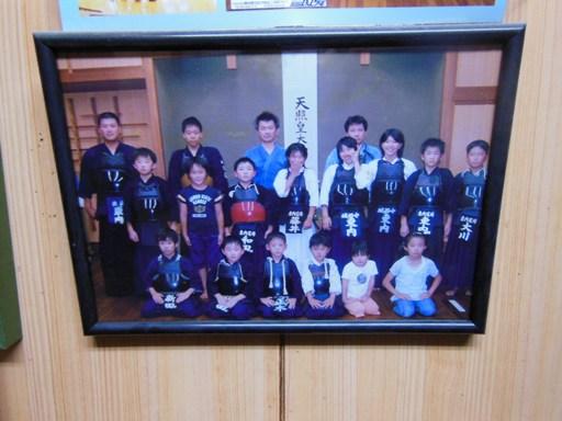 fujiii6.jpg