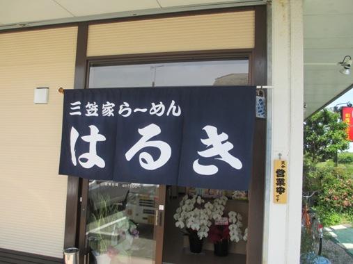 jizohai1.jpg