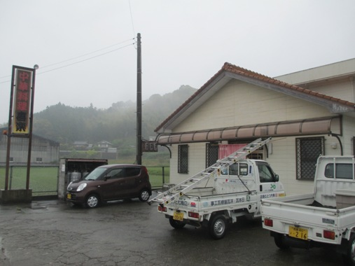 kirakouzu1.jpg