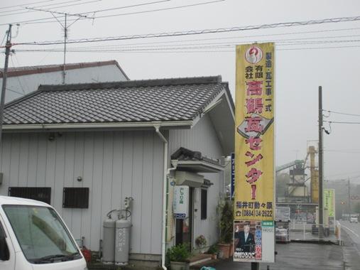 kirakouzu3.jpg