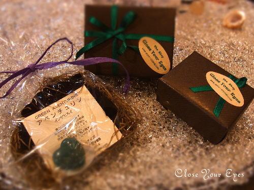 プレゼント包装2