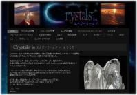 crystals-image3[1]