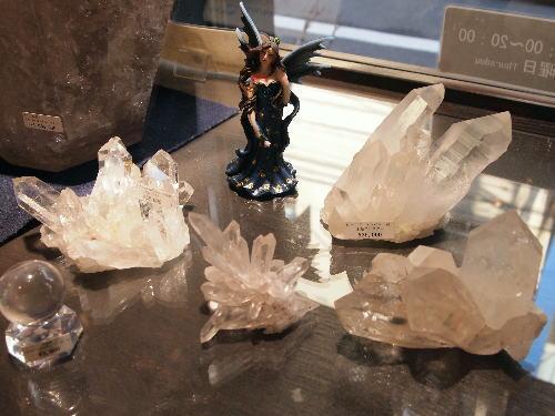 水晶クラスター集合2