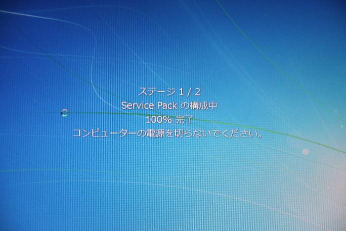 IMG_6280.jpg