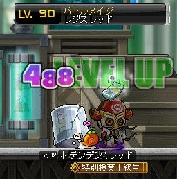Maple110329_155437.jpg