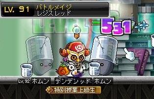 Maple110329_213346.jpg