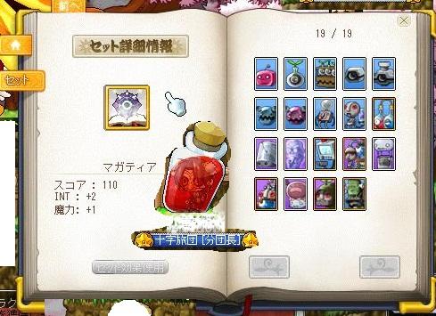 Maple110423_100201.jpg