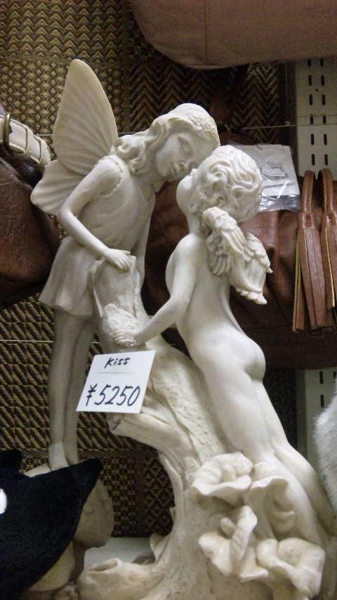 妖精と天使の恋