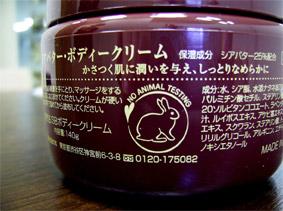 jikken_shiteinai2.jpg