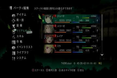 2011年09月12日(Mon)13時58分40秒