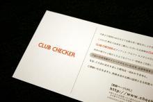 CLUB CHECKER
