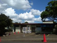 岩名運動公園