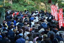 高田馬場まで通う係長のブログ-江島神社-2