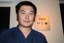 石田久人店長