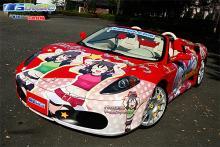 フェラーリF430スパイダー痛車