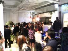 高田馬場まで通う係長のブログ-HeakaAVEDAパーティー-1