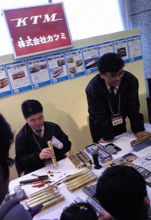 高田馬場まで通う係長のブログ-ヨコハマ鉄道模型フェスタ-4
