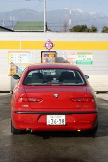 高田馬場まで通う係長のブログ-156洗車-1