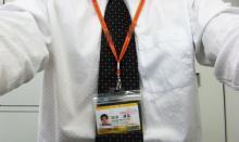 高田馬場まで通う係長のブログ-社員証