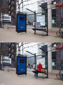 true-体重を量るバス停