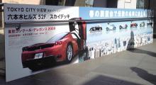 高田馬場まで通う係長のブログ-東京コンクール・デレガンス2009