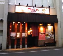 true-麺・飯場 TANN?YA たんや-2