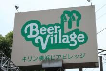 高田馬場まで通う係長のブログ-ビール工場見学-2