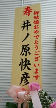 $原宿と渋谷の間に間に-1.5次会-1