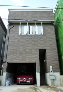 $原宿と渋谷の間に間に-借金ハウス