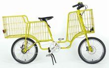$原宿と渋谷の間に間に-大型バスケット付き自転車