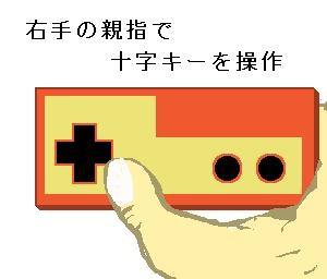 higijuujikurosu.jpg