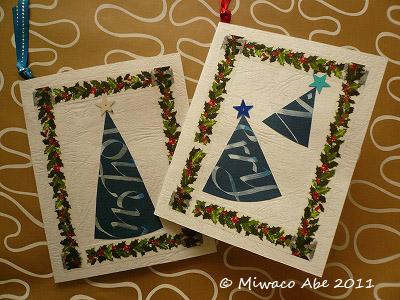 クリスマスカード 表紙