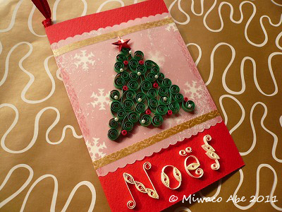 クイリング クリスマスカード サンプル作品①