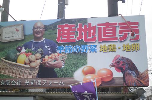 たまごかけご飯専門店1