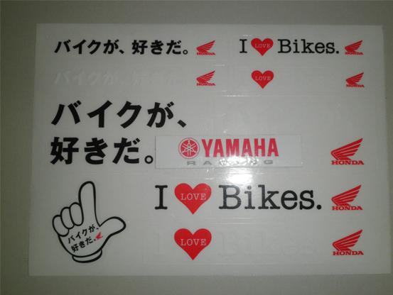バイクが好きだ2